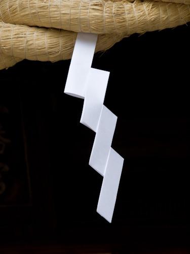 八幡さまの紙垂.jpg