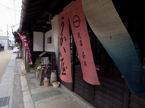 土山宿5.jpg