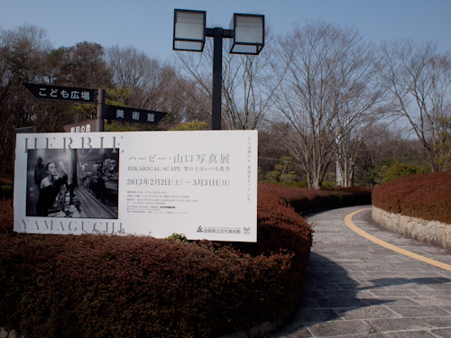 滋賀県立近代美術館.jpg